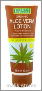 Beauty Formulas Organic Aloe Vera Gel