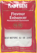 Lotus MSG Flavour Enhancer