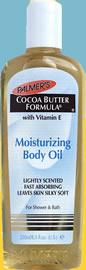 Palmer's Moisturising Body Oil Cocoa Butter Formula
