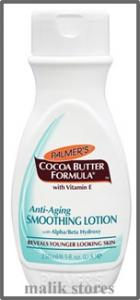 Palmers Cocoa Butter Formula Anti Aging Smoothing Lotion